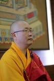 Vara värd konsert för abbot fayun Royaltyfri Bild