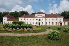 Varaklani palace, Latvia. Beautiful Varaklani palace in Latvia stock image