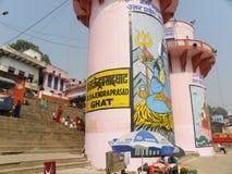 Varanasi, Ουτάρ Πραντές, Ινδία - 1 Νοεμβρίου 2009 κτήρια και βήματα στο Δρ Rajendra Prasad Ghat Στοκ εικόνα με δικαίωμα ελεύθερης χρήσης