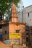 Varanasi Ghats Immagine Stock
