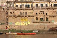 Varanasi, India. Varanasi , also known as, Benares, Banaras  or Kashi is an Indian city on the banks of the Ganga in Uttar Pradesh, 320 kilometres (200 mi) south Stock Image