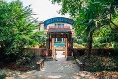 Bharat Kala Bhavan Museum in Varanasi, India royalty free stock photos