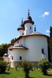 Varatec Monastery Romania Stock Photos