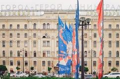 Vardagsliv av staden under den FIFA världscupen Ryssland 2018 St Petersburg är värd 7 mor royaltyfri bild
