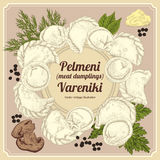 Vareniki. Pelmeni. Meat dumplings. Food. Dill, parsley, black pepper, bay leaf. Cooking. National dishes. Dinner. Products from th Royalty Free Stock Photos