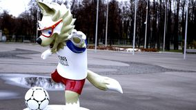 Vargzabivakaen är den maskotFIFA världscupen! royaltyfri foto