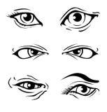 Vari occhi 1 Immagini Stock