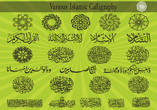 Varia caligrafía islámica Fotos de archivo
