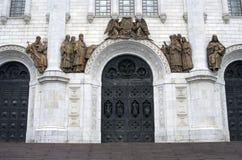 Varias puertas de Cristo la iglesia del salvador en Moscú, Rusia imágenes de archivo libres de regalías