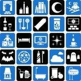Varie icone illustrazione di stock