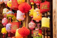 Varietà di lanterne di carta cinesi variopinte Immagine Stock Libera da Diritti