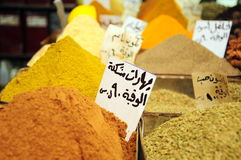 Variety of spices. Variety of colorful spices at market Stock Photography