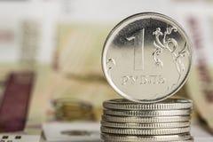 Varios metal monedas de una rublo Imágenes de archivo libres de regalías