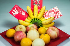 Various fruits in chinese new year Royalty Free Stock Images