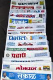 Various newspapers on sale on street, Maharashtra, India.  royalty free stock images