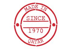 Various Rubber Stamp Made in Qatar. Series of Various Rubber Stamp Made in Qatar Since 1970 Stock Photography