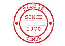 Various Rubber Stamp Made in Yemen. Series of Various Rubber Stamp Made in Yemen Stock Photos