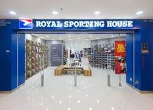 Various sports footwear in Plaza Low Yat Royalty Free Stock Photo