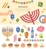Various symbols and items of hanukkah celebration Royalty Free Stock Photo