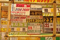 Various telephone numbers on old wall in Hong Kong stock photo