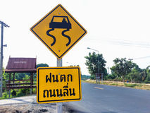 Various traffic signs beside country road Royalty Free Stock Photo