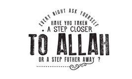 Varje natt frågar sig att har du att tas ett moment närmare Allah royaltyfri illustrationer