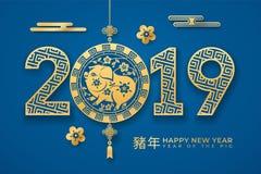 Varkensdocument als teken dat van de het jaardierenriem van 2019 Chinees nieuw wordt gesneden royalty-vrije illustratie