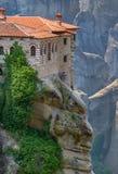 Varlaam Monastery in Meteora, Trikala Stock Image