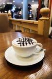 varm cappuccino Arkivfoton
