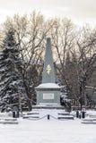 VARNA, BULGARIJE, 28 FEBRUARI, 2018: Het Monument aan Gevallen van Royalty-vrije Stock Foto