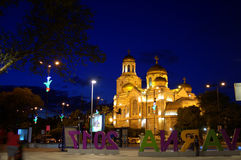 Varna city center night lights Stock Photography