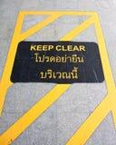 Varningsformuleringar på golvet Arkivfoto