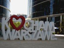 Varsóvia é Varsóvia está mudando Distrito de Wola l amor Varsóvia Fotos de Stock Royalty Free