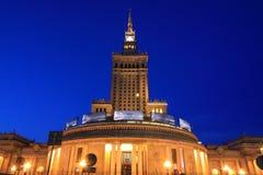 Varsavia entro la notte Fotografia Stock