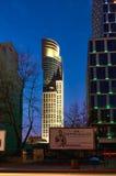 Varsavia, Polonia - 28 marzo 2016: Torre di commercio di Varsavia Fotografia Stock