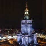 varsovia Imagen de archivo libre de regalías