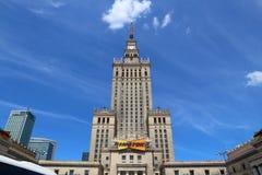 Varsovia, Polonia imagen de archivo