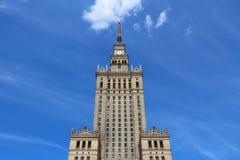 Varsovia, Polonia imagenes de archivo
