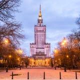 Varsovie - la Pologne Image libre de droits
