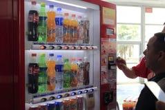 Varuautomat Royaltyfria Bilder