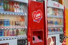 Varuautomat läsk Arkivfoton