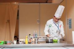 8vas competencias internacionales que cocinan Southern Europe Fotografía de archivo libre de regalías