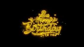 8vas partículas de oro del centelleo del texto del feliz cumpleaños con la exhibición de oro de los fuegos artificiales ilustración del vector