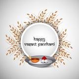 Vasant Panchami background. Illustration of elements for Vasant Panchami Royalty Free Stock Photo