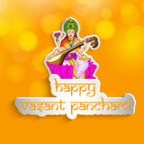 Vasant Panchami background. Illustration of elements for Vasant Panchami Stock Photography