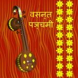 Vasant Panchami Concepten Indisch godsdienstig festival De mosterd bloeit, naam van de vakantie in Hindi, muzikaal instrument Vee royalty-vrije illustratie
