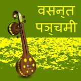 Vasant Panchami Concepten Indisch godsdienstig festival Mosterdgebied, naam van de vakantie in Hindi, muzikaal instrument Veena stock illustratie