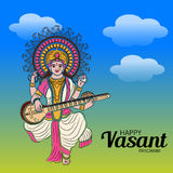 Vasant Panchami Stock Photography