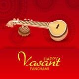 Vasant Panchami Stock Photos