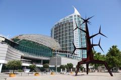 Vasco da Gama Shopping Center, Lisbon Royalty Free Stock Photography